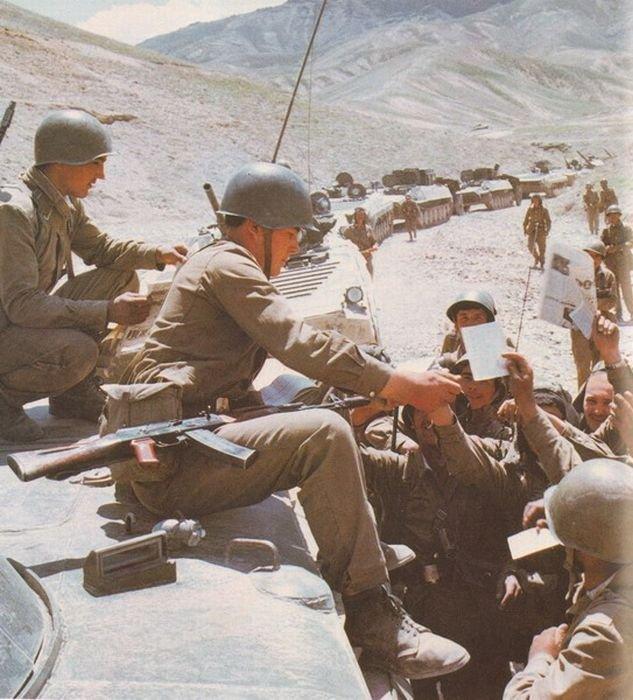 1288659U Вооружённые Силы СССР