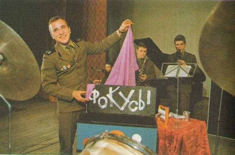 128865A0 Вооружённые Силы СССР