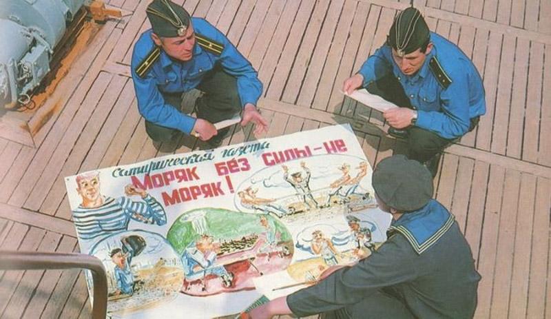 128865A6 Вооружённые Силы СССР