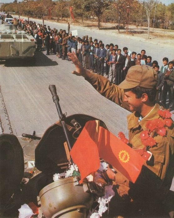 128865AE Вооружённые Силы СССР