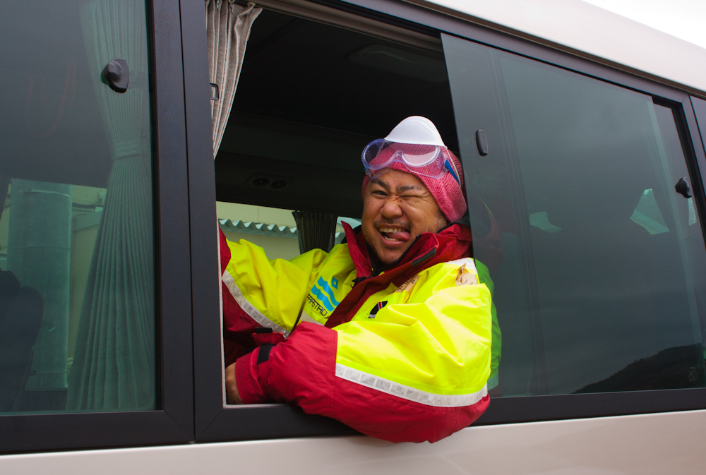 1370 Япония в зоне бедствия   волонтерские приключения