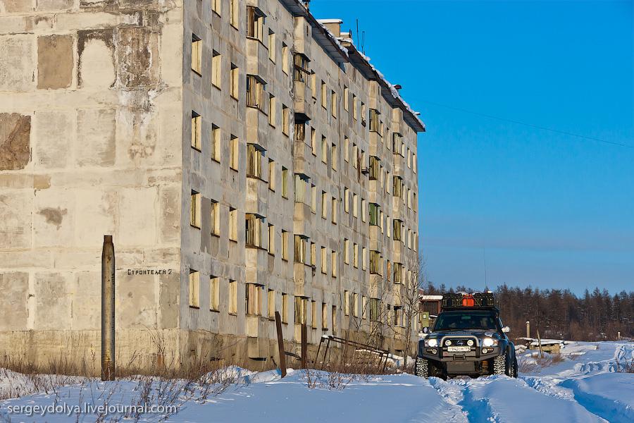 14104 Заброшенный город Кадыкчан на Чукотке