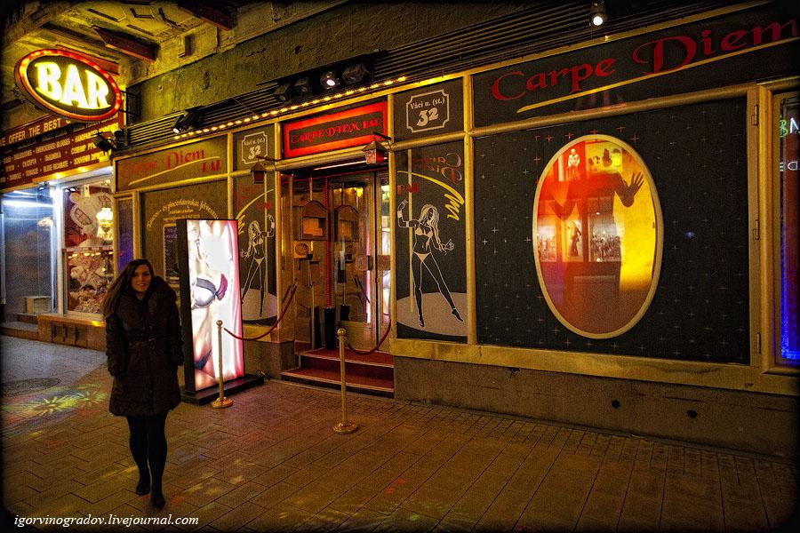 21128 Ночной Будапешт