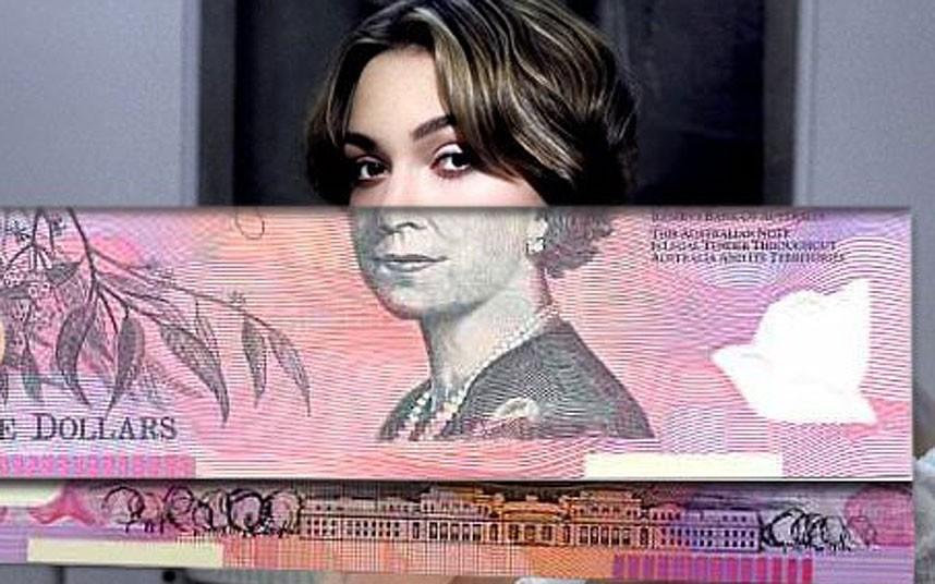 2143 Звездные банкноты