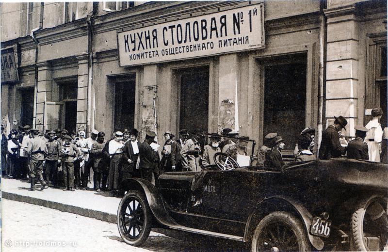 2149 История московской очереди в фотографиях