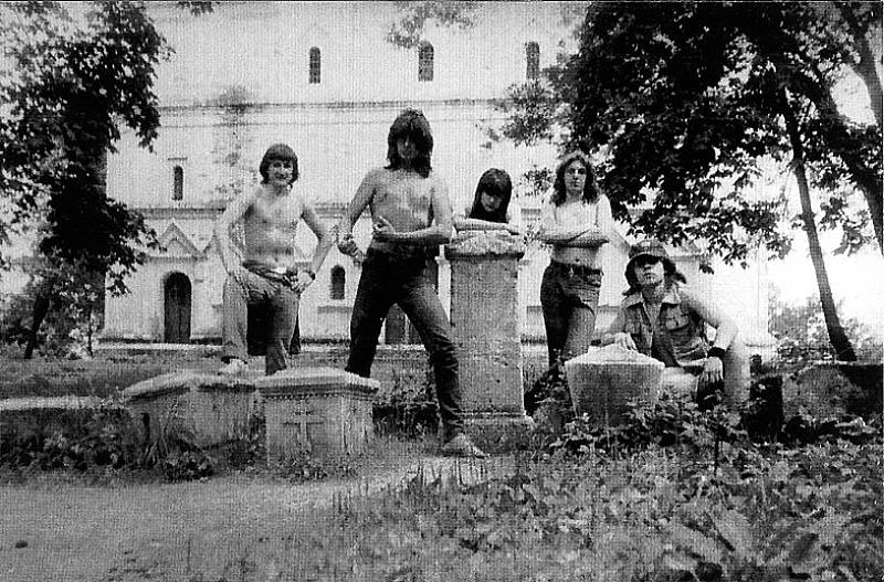 2172 Самая неформальная молодежь СССР в 70 90 е годы