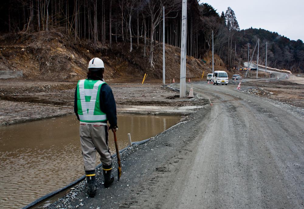 2245 Япония в зоне бедствия   волонтерские приключения
