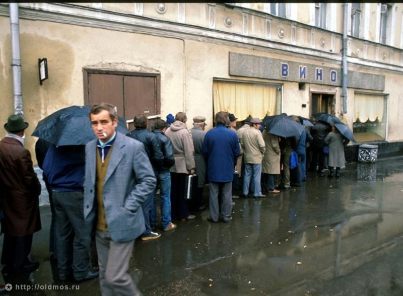 2618 История московской очереди в фотографиях