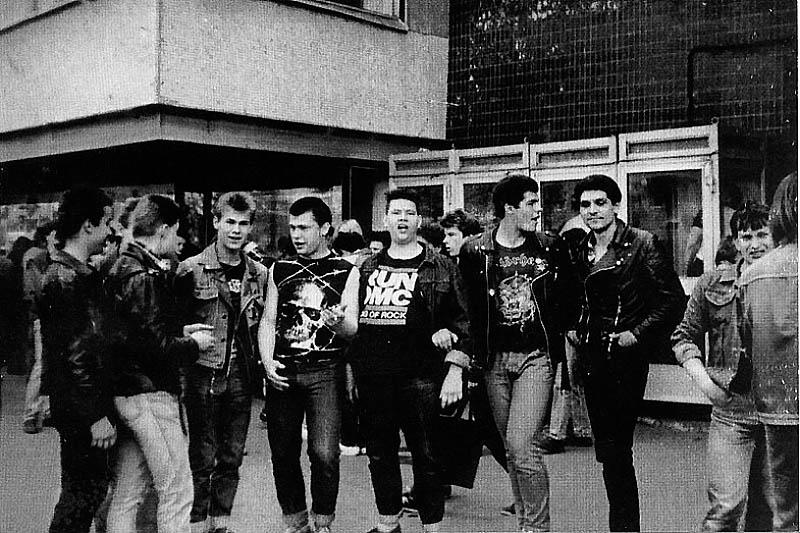 2919 Самая неформальная молодежь СССР в 70 90 е годы