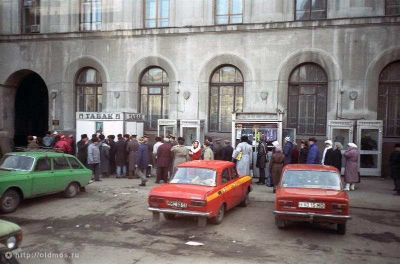 309 История московской очереди в фотографиях
