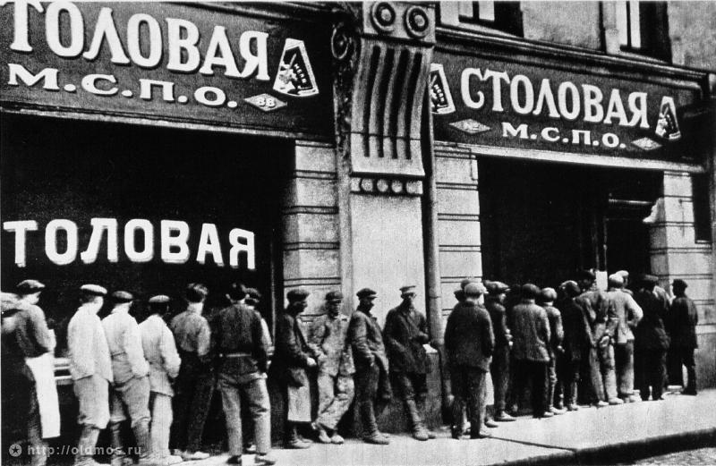 3101 История московской очереди в фотографиях