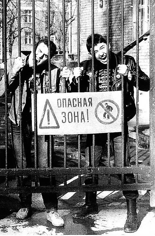 3316 Самая неформальная молодежь СССР в 70 90 е годы