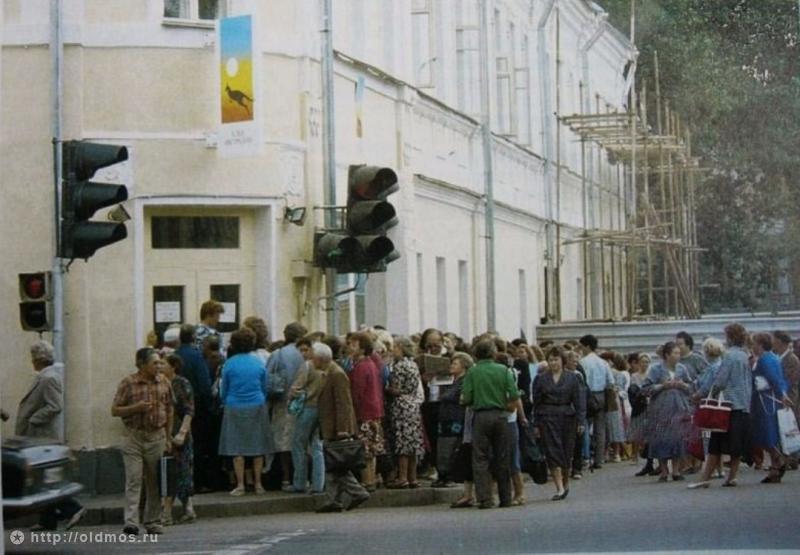 3511 История московской очереди в фотографиях