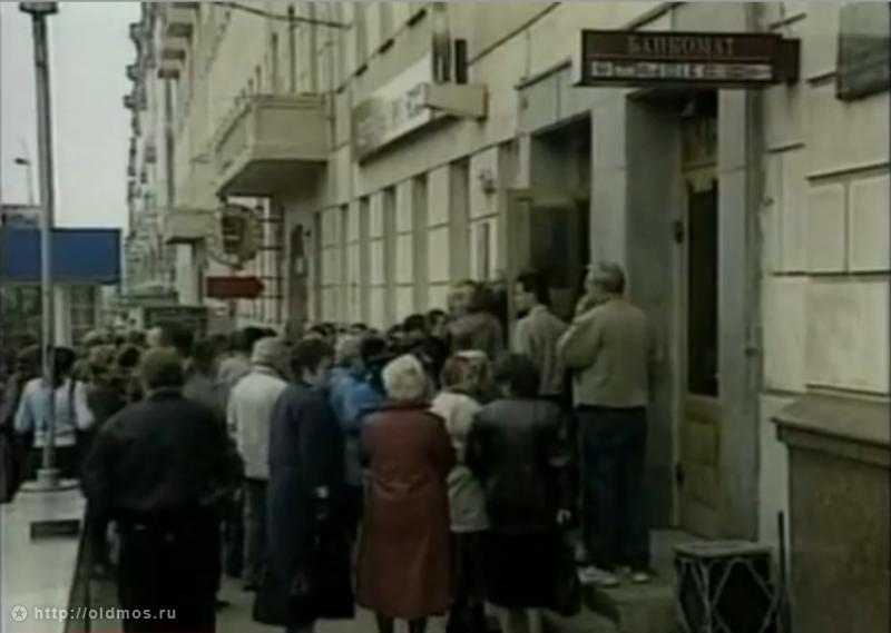 3711 История московской очереди в фотографиях