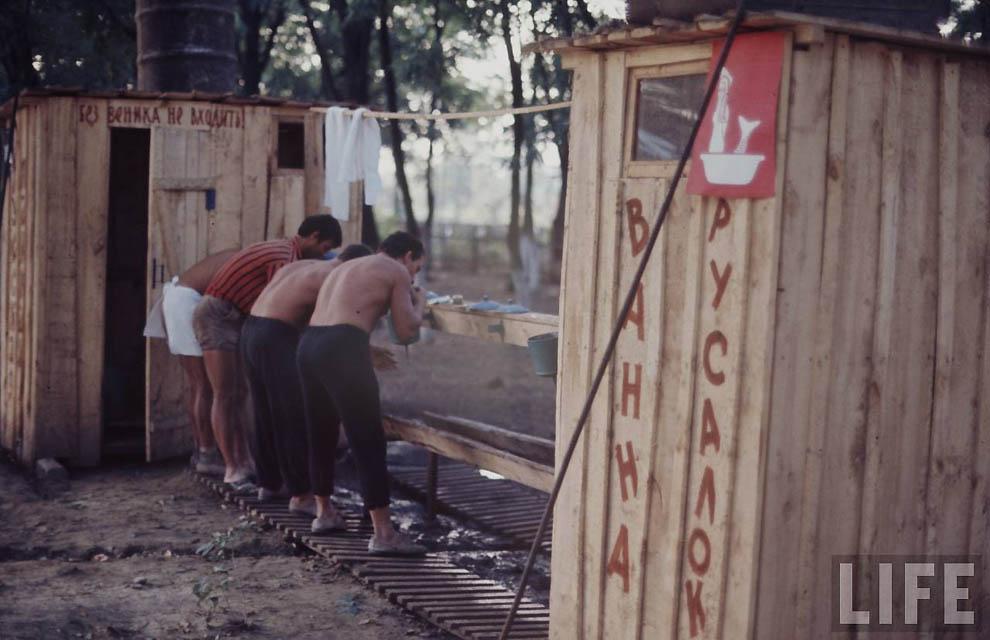 386 Советская молодежь 60 х глазами американского фотографа