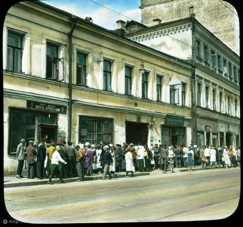 475 История московской очереди в фотографиях
