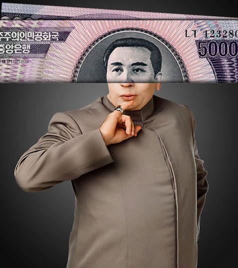 659 Звездные банкноты