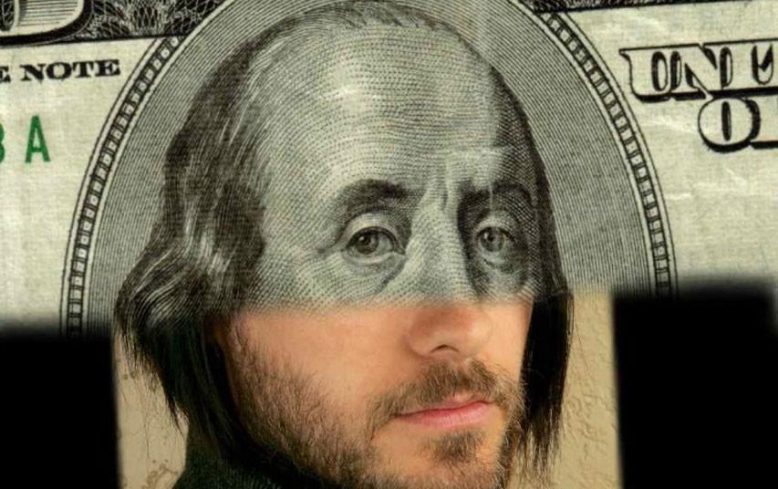759 Звездные банкноты