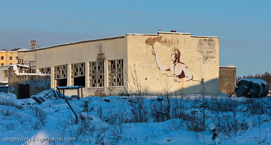 8142 Заброшенный город Кадыкчан на Чукотке