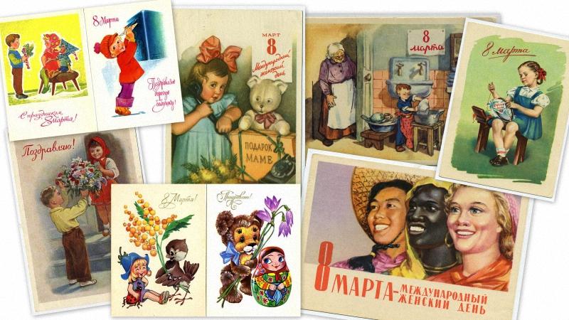 851 Старые открытки к 8 марта
