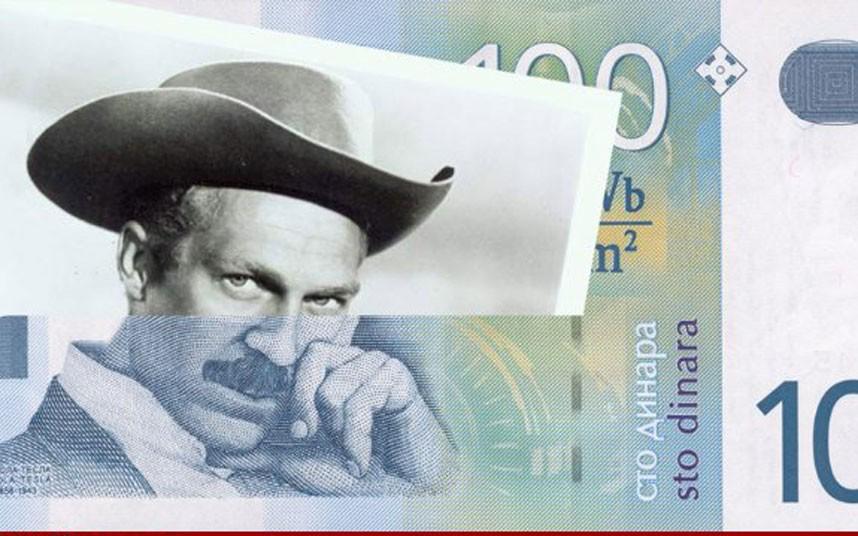 858 Звездные банкноты