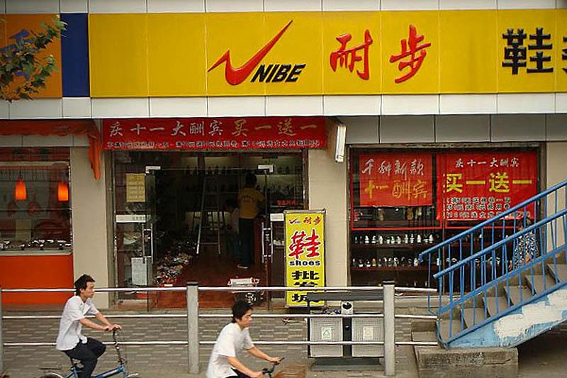 865 10 компаний подделок в Китае