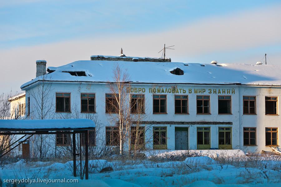 9135 Заброшенный город Кадыкчан на Чукотке