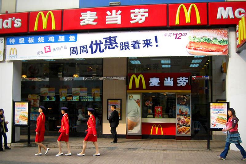 960 10 компаний подделок в Китае