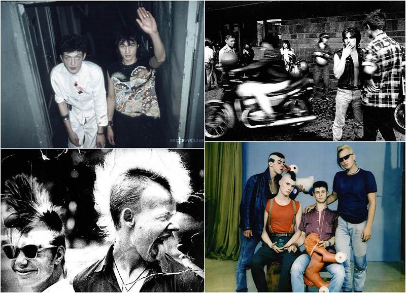 BIGPIC30 Самая неформальная молодежь СССР в 70 90 е годы