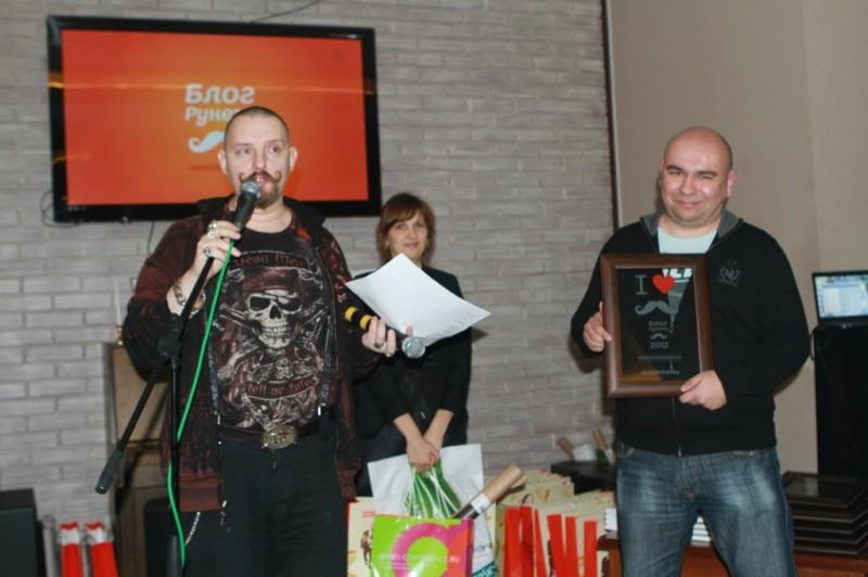 Бигпикча выиграла конкурс Блог Рунета 2012
