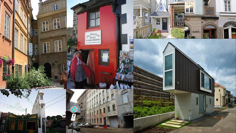 реклама2 Самые маленькие дома в мире
