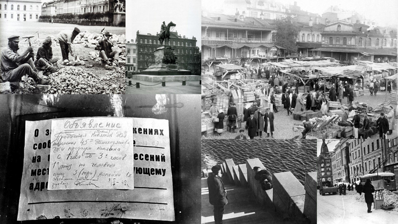старый питер Подборка старых фотографий Санкт Петербурга