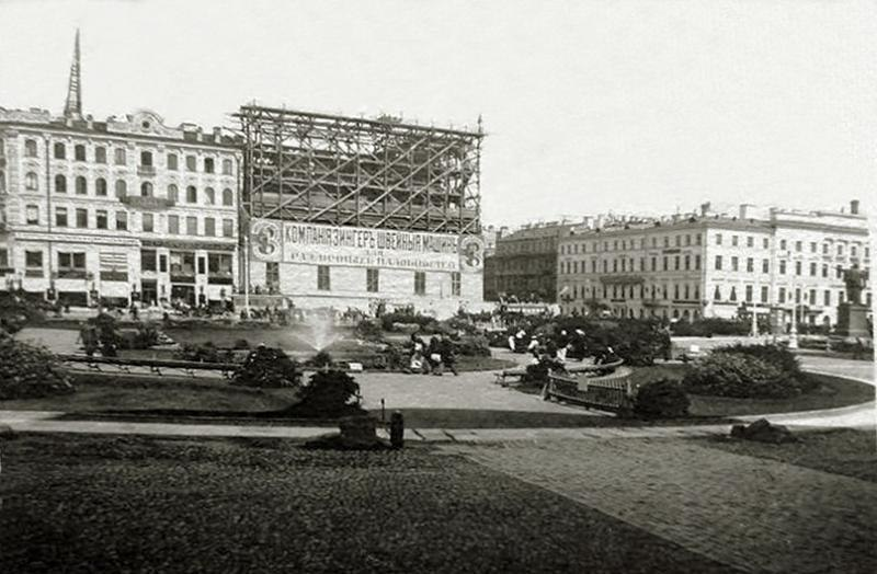 002 Подборка старых фотографий Санкт Петербурга