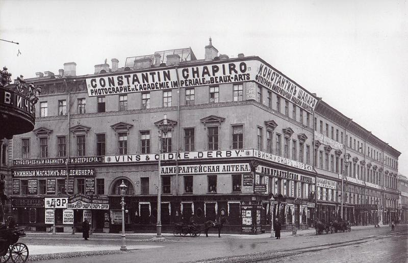 003 Подборка старых фотографий Санкт Петербурга