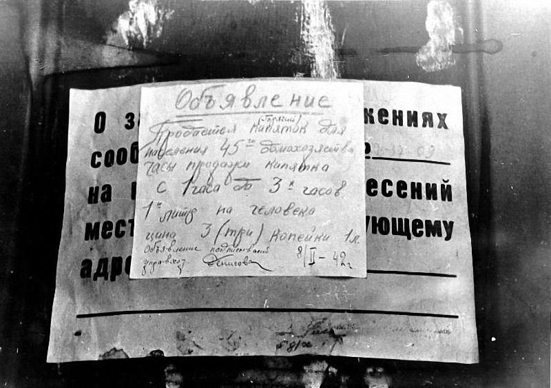 007 Подборка старых фотографий Санкт Петербурга