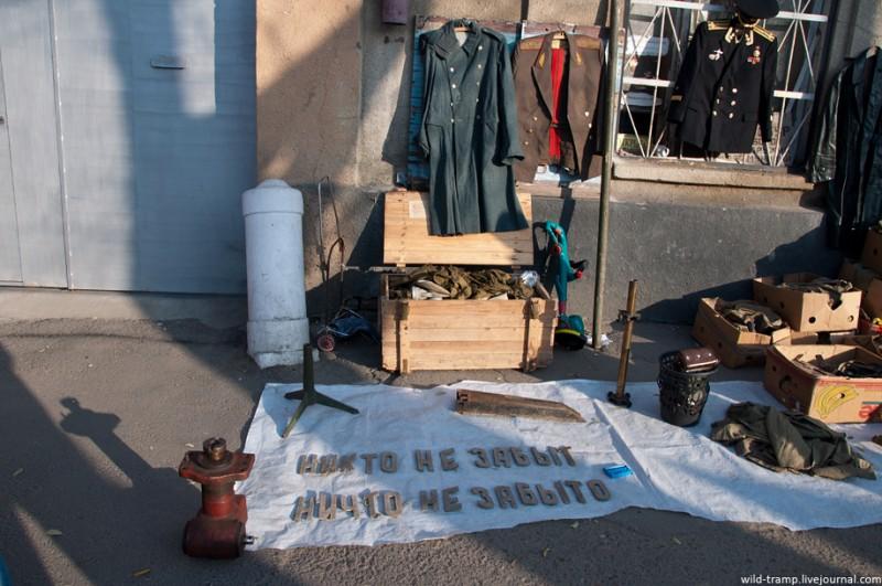0263 800x531 Одесская барахолка
