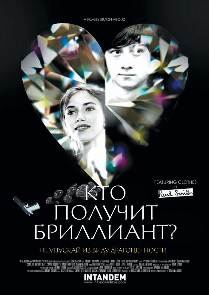 091 Кинопремьеры апреля 2012