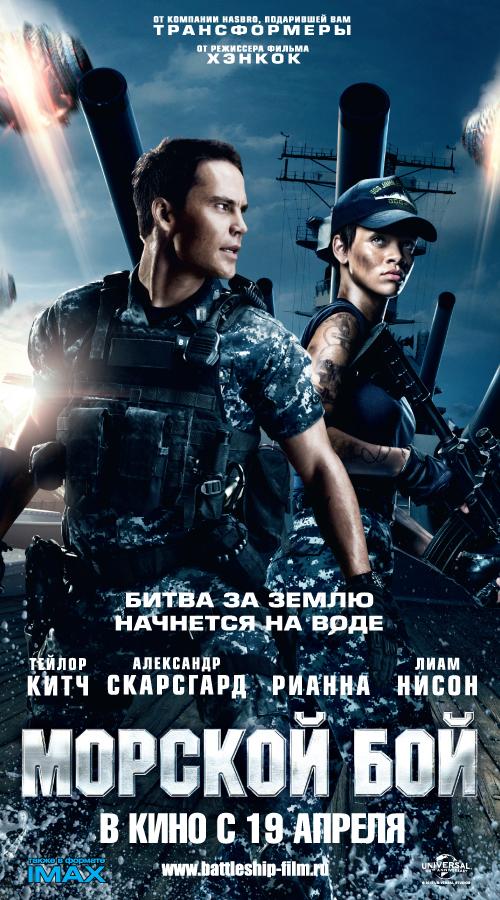 101 Кинопремьеры апреля 2012