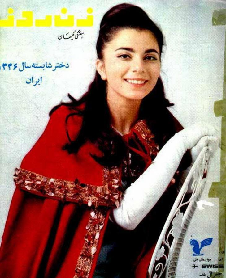 1248 Давным давно в Тегеране