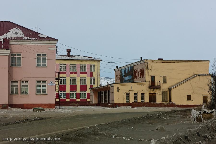 1317 Экспедиция на Чукотку: Билибино   самый дорогой город на Земле