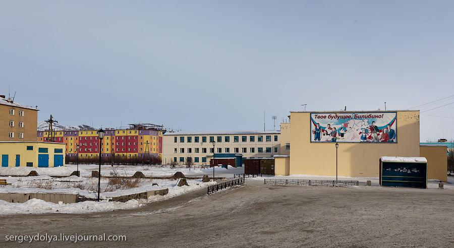 1415 Экспедиция на Чукотку: Билибино   самый дорогой город на Земле