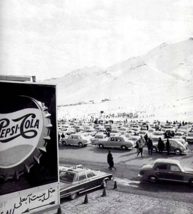 1441 Давным давно в Тегеране