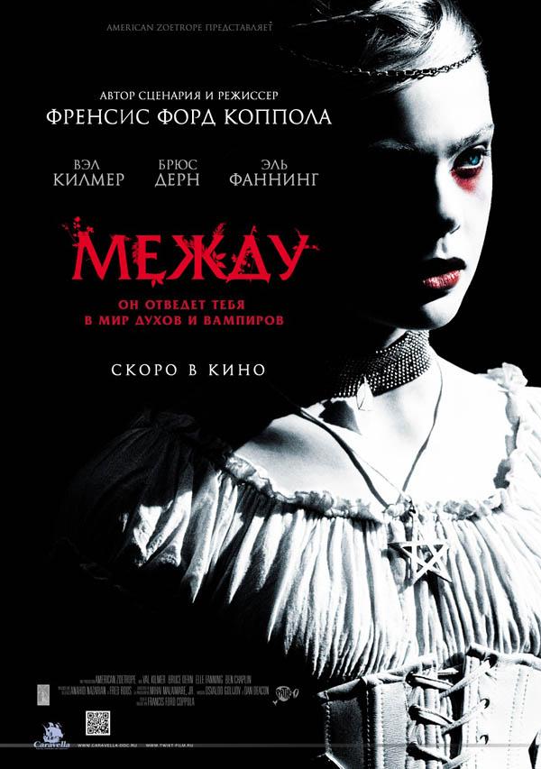 15 Кинопремьеры апреля 2012