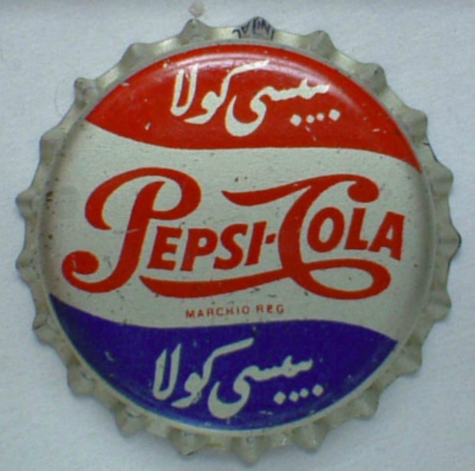 1537 Давным давно в Тегеране