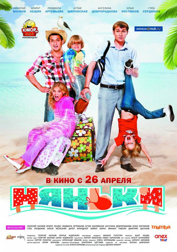 16 Кинопремьеры апреля 2012