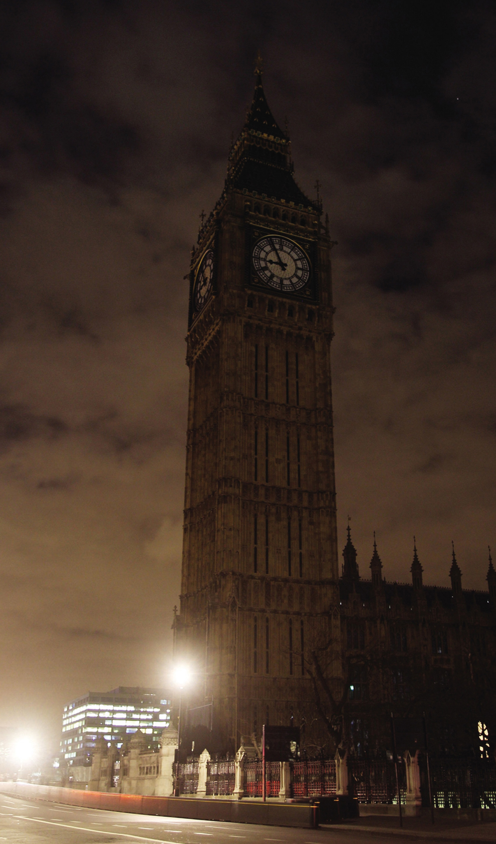 1613 Час Земли 2012
