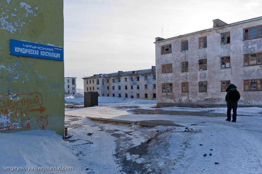 1730 Певек самый северный город России