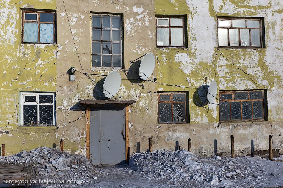 1927 Певек   самый северный город России