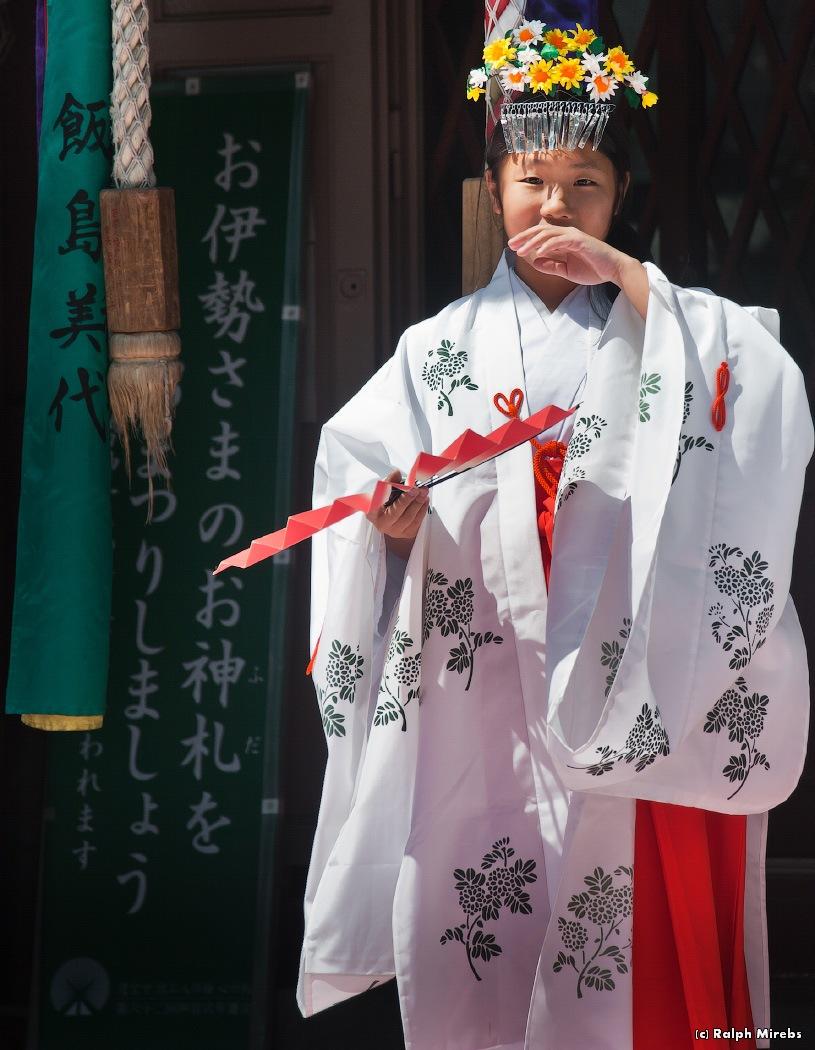 193 япония праздник плодородия