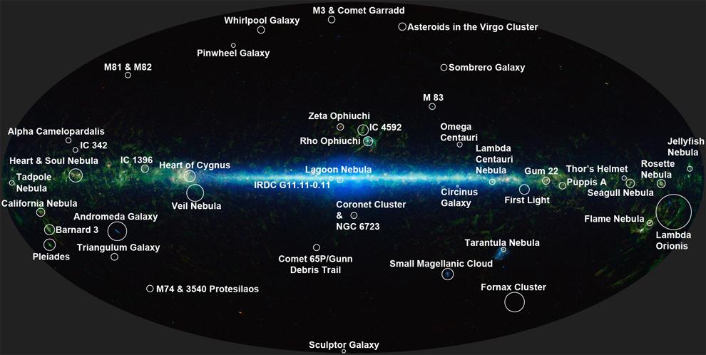 2193 Космос в тепловых лучах